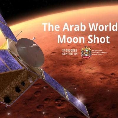 492- The UAE's First Arab Mission To the Moon By 2024 (27.09.20)