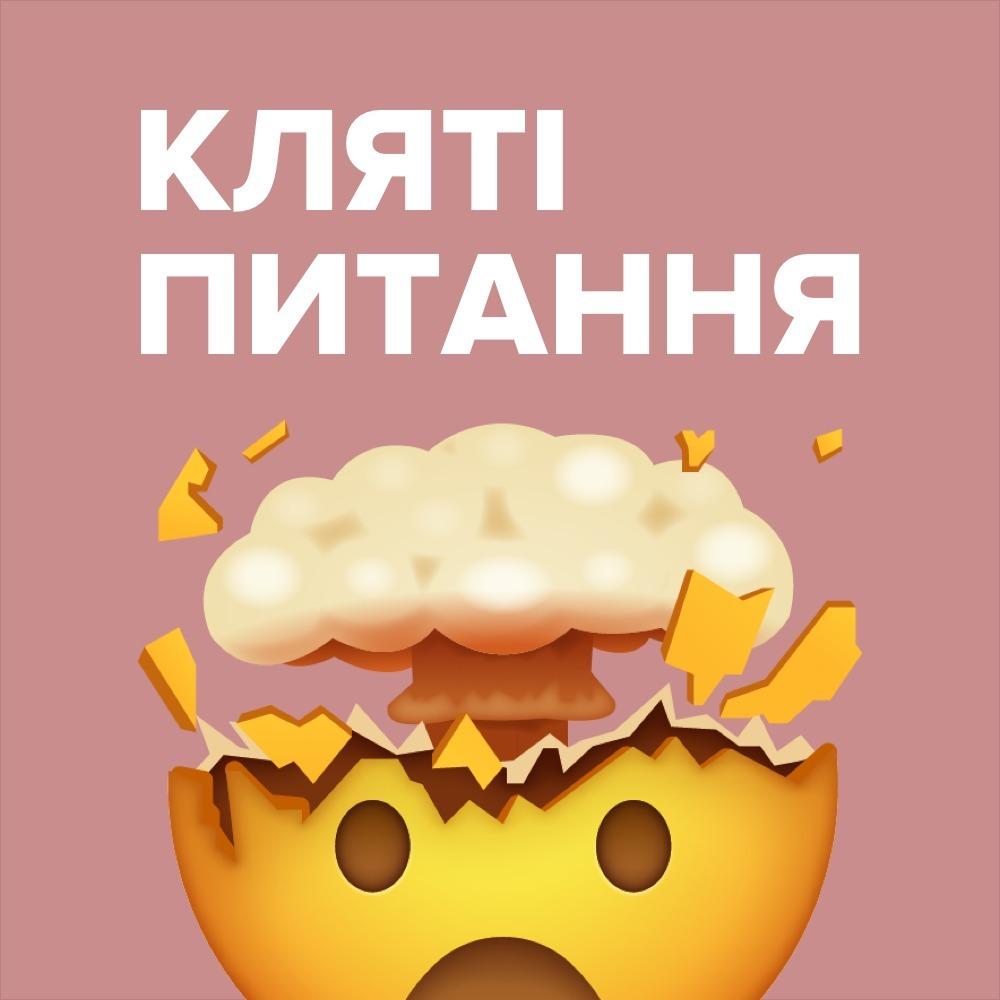 """Чому у проросійської """"Опозиційної платформи"""" такі високі рейтинги?"""
