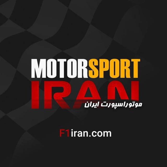موتوراسپورت ایران - Motorsportiran