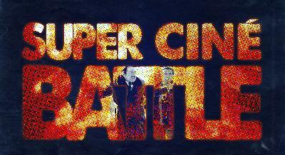 Super Ciné Battle 128 : baiser dans les foins
