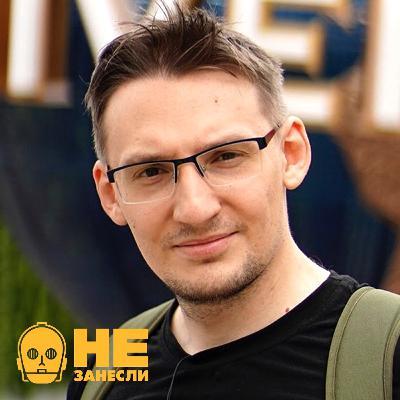 «Не занесли» 186 ft. Василий Гальперов (Stopgame). Steam Deck легкого поведения