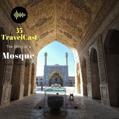داستان یک مسجد