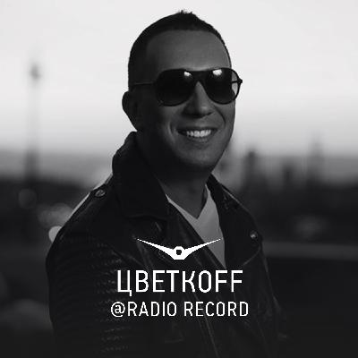 Цветкоff @ Record Club #610 (18-04-2021)