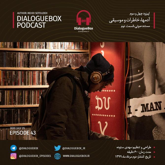 DialogueBox - Episode 43