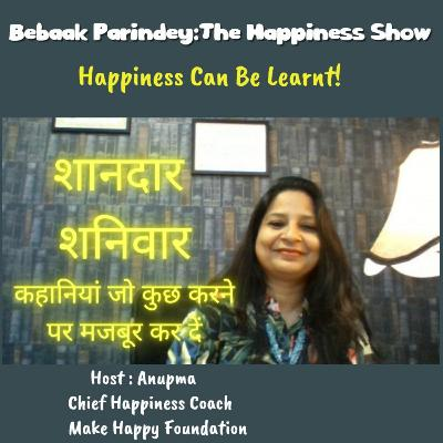 कुली का लड़का बना IAS कैसे? शानदार शनिवार The Happiness Show With Coach Anupma