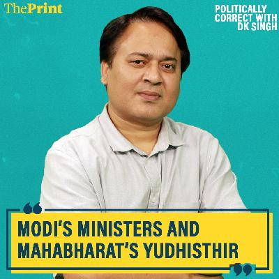 Politically Correct: How Modi's ministers are economical with truth on national security, foreign policy, Covid & farmers