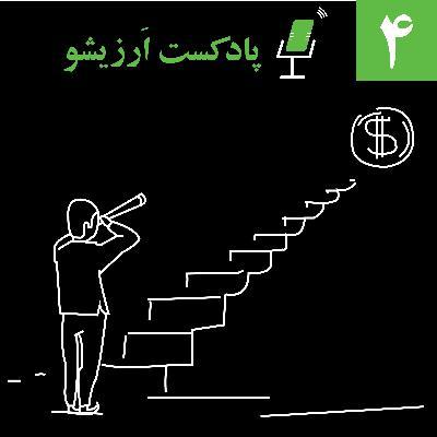 نوید ایزدپناه از صادرات و فرصتهای موجود در بازار ایران میگوید