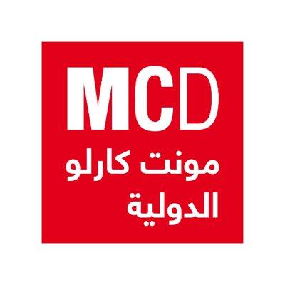 MCD/ مونت كارلو الدولية