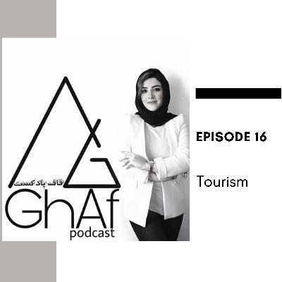16:Tourism-حال و احوال صنعت گردشگری در شرایط پاندمی