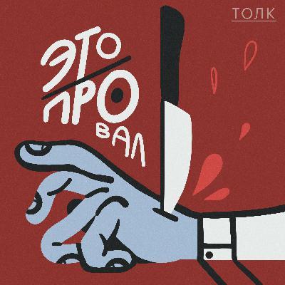 Ира Кособукина: развод, серфинг и марафон страхов
