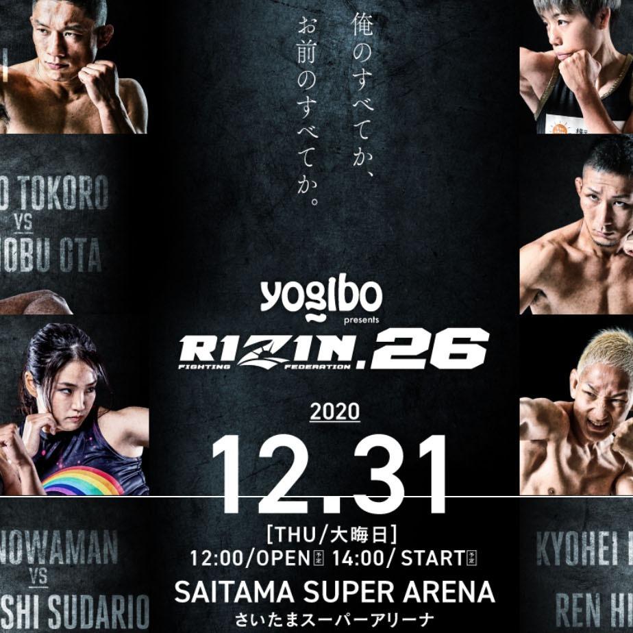 How to watch Kai Asakura vs Kyoji Horiguchi: Rizin Fighting Federation 26 Live MMA Japan Boxing