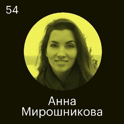 Анна Мирошникова, СберМаркет: Невозможно ничего бюрократизировать, когда растешь в 16 раз за год