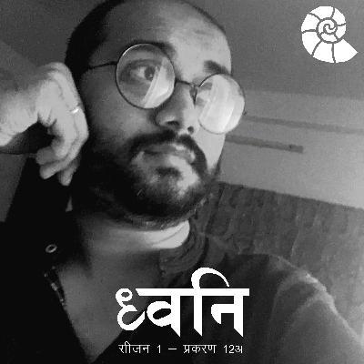 1.12 Socho - World cinema with Akash - Part I [Hindi]