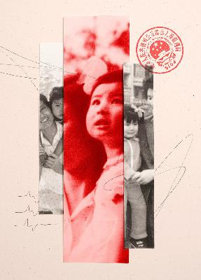 """Happy New Year! Let's discuss """"Motherland,"""" by Jiayang Fan"""