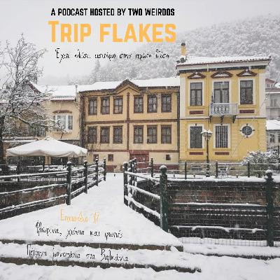 Φλώρινα, χιόνια και φωτιές - 🎬To βλέμμα του Οδυσσέα #18