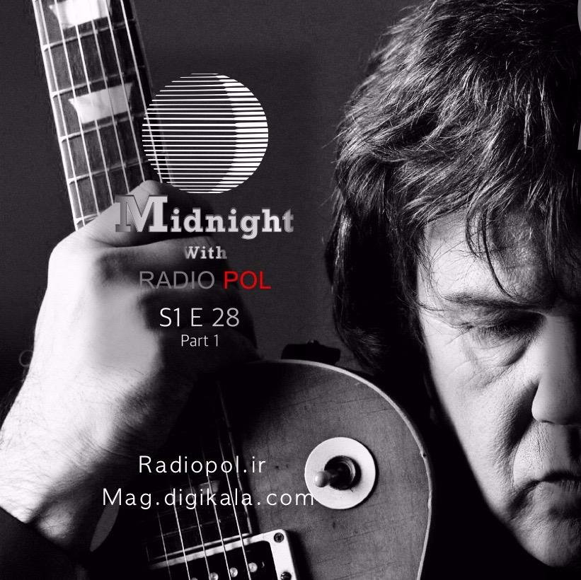 نیمه شب با رادیوپل | قسمت ۲۸ – گری مور