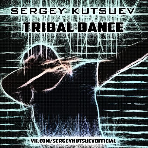 Sergey Kutsuev vs. Daddy Yankee ft. Pitbull x Missy Elliott x Ivan Star -  Get Gasolina (DJ FIOLET Mash Up) 6e6b11803312e