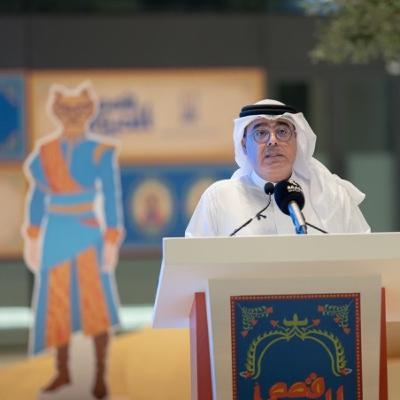 21st Sharjah International Narrator Forum to Kick off September 22 (15.09.21)