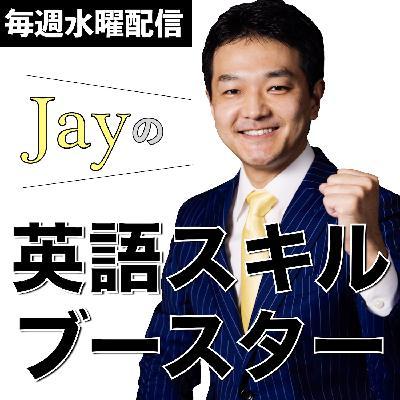 97.英語講師兼ライター 佐藤ちかさんインタビュー(前編)