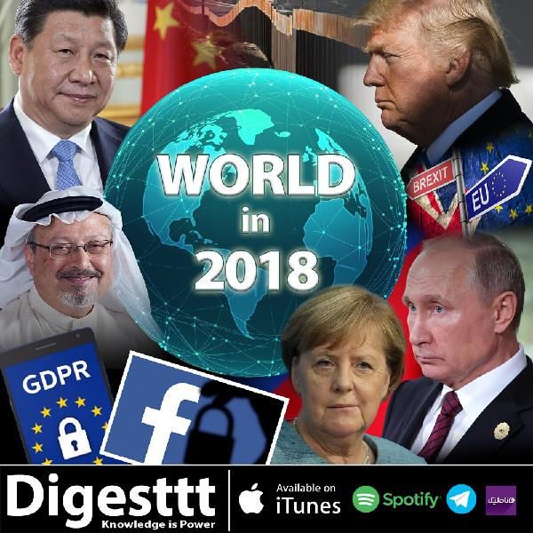 جهان در سال 2018