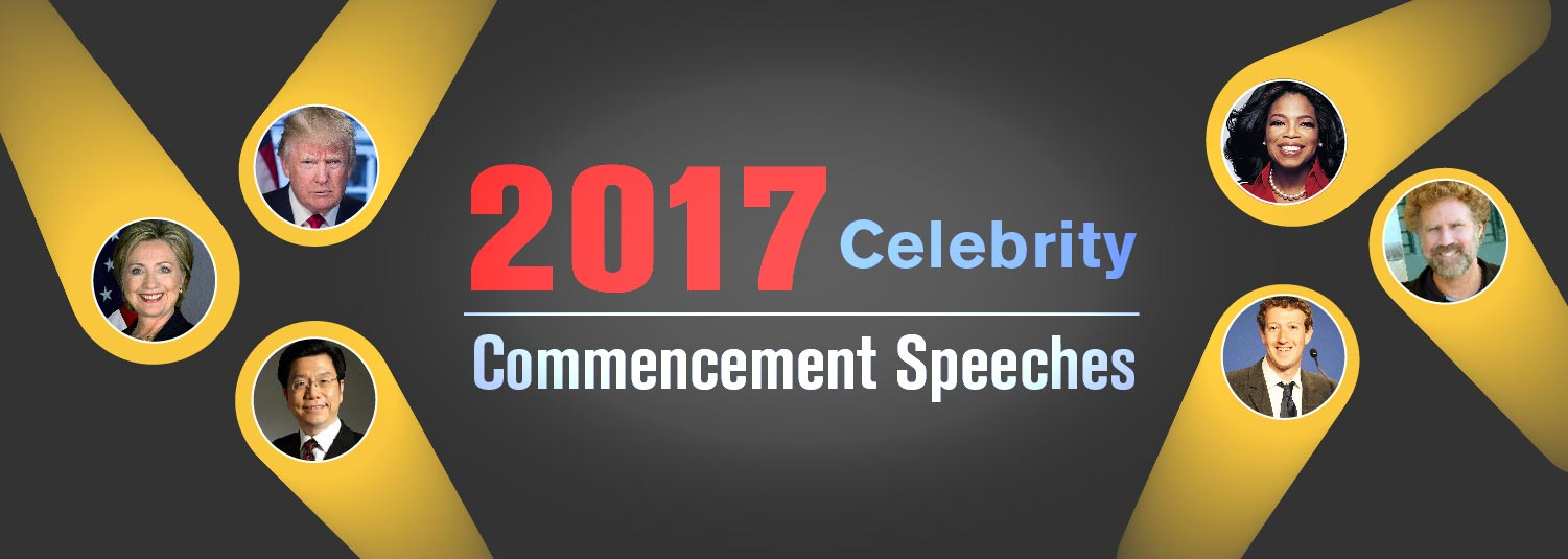 Game of Loans: 2017 Celebrity Commencement Speeches