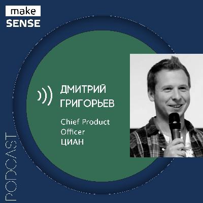 О различиях классифайдов и маркетплейсов, метриках и будущем классифайдов с Дмитрием Григорьевым