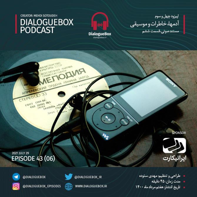 DialogueBox – Episode 43 (06)