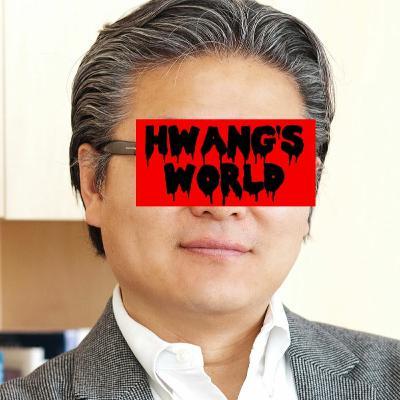Episode 152: Hwang's World (teaser)