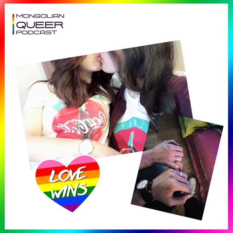 Валентины онцлох дугаар: Бидний хайрын түүхүүд
