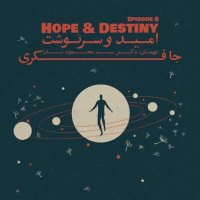 Episode 08 - Hope & Destiny (امید و سرنوشت)