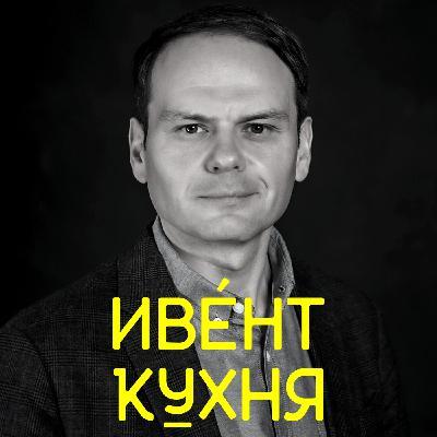 Николай Карасев / эффективное участие в выставках: подготовка работы персонала на стенде