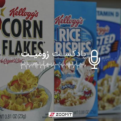 صبحانه مهمترین وعده غذایی؛ دروغی تجاری به قدمت یک قرن