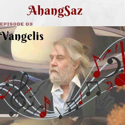 ونگلیس پیامبر موسیقی
