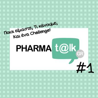 PharmaTalkGR #1 - Ποιοι είμαστε; Τι κάνουμε; Και ένα Challenge!
