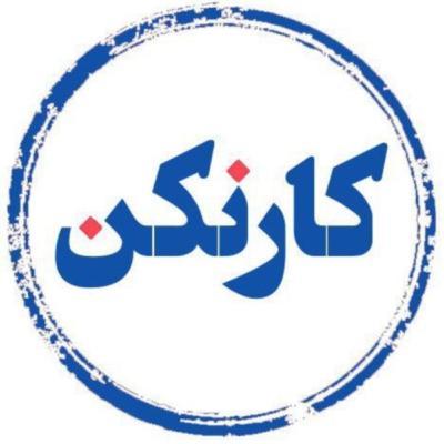 قسمت هجدهم: گفتگو با عماد قائنی، بنیانگذار وبیاد و مشاور و مدرس رهبری سازمانی - بخش دوم