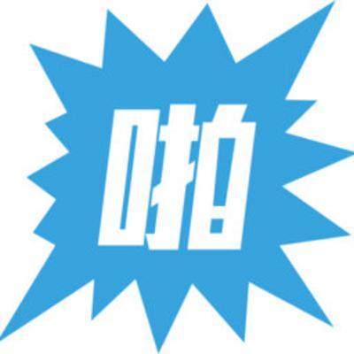 EP.44-要旅外球員來打中華隊是很不公平的事!六搶一中華隊球員名單預測解析 feat. 文生大叔