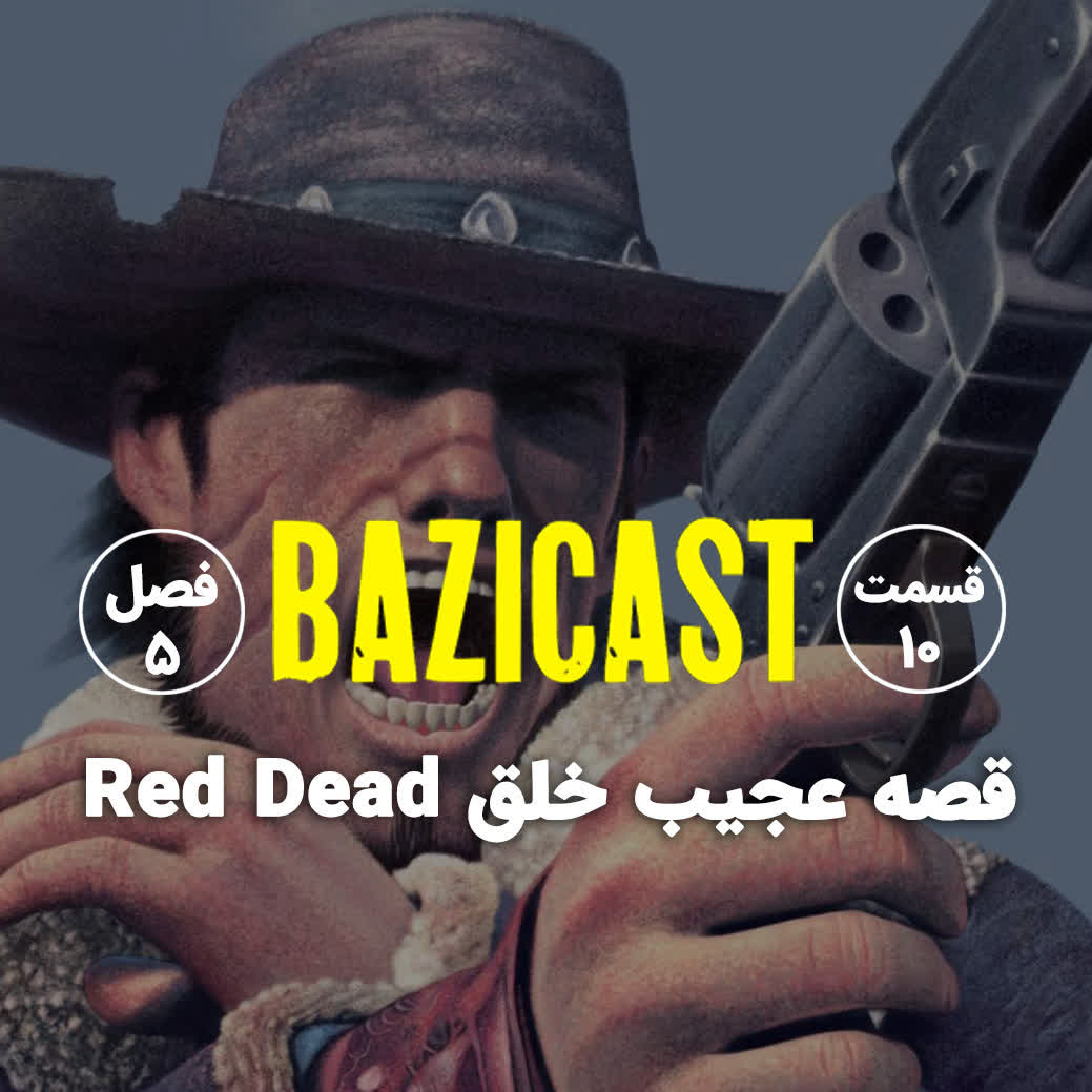 Red Dead فصل 5 قسمت 10 | قصه عجیب خلق