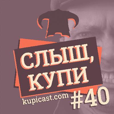 #40: Зубы в S.T.A.L.K.E.R. 2, контроллеры для PS VR 2, фильм про Цусиму и много других новостей