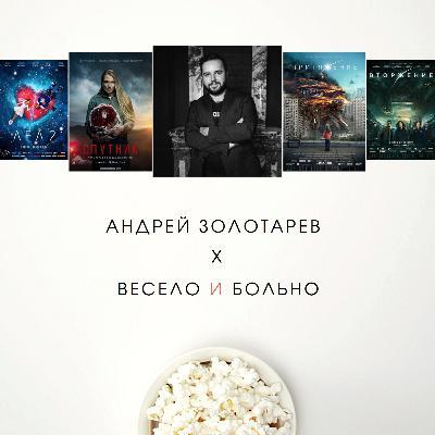 E10 - Андрей Золотарев - о «Спутнике», прокрастинации и дефиците редакторов.