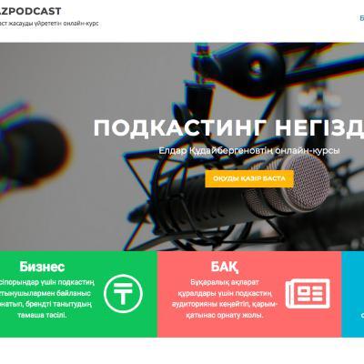 Подкасингті үйрететін қазақ тіліндегі онлайн-курс ашылды. Ары қарай не?