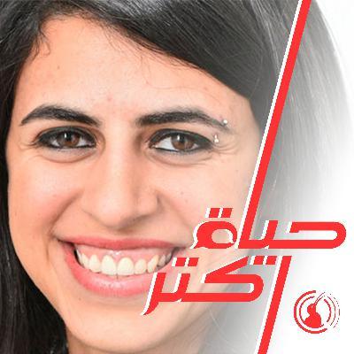 عن الشغف، المعنى، وبداية شركة كريم في مصر – حوار مع هدير شلبي