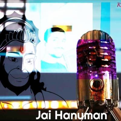 #Humanchalisha हनुमान चालीसा