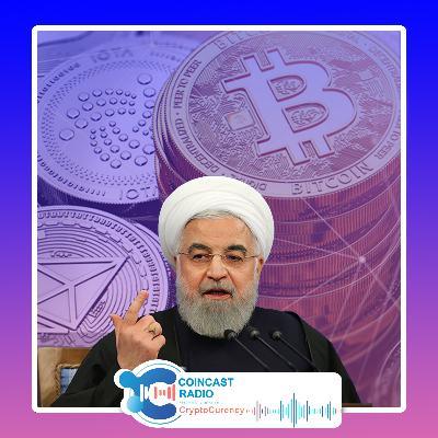 پادکست:روحانی: فعالیت رمزارزها باید قانونمند شود