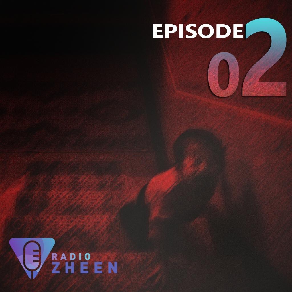 Radio Zheen E02 ترس آدمی