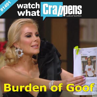RHOD: Burden of Goof