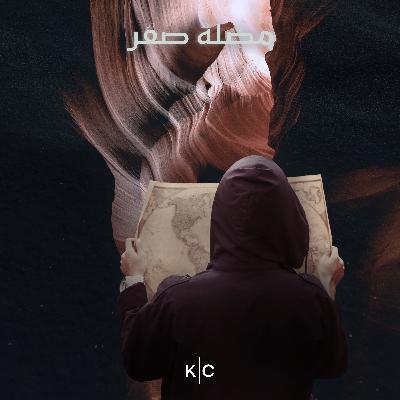 ح٥- عصابات الظل