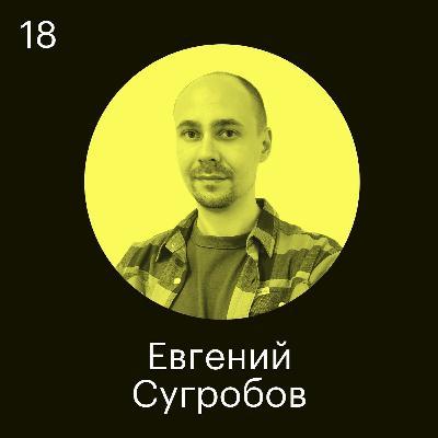 Евгений Сугробов, Banki.ru: Оффер за два дня — как конкурировать за разработчиков