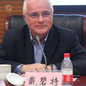 Qurious China Episode 7 - with Peter Arkell, MD, Carrington Day