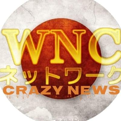 "Crazy News Worldwide 2-""Sex & Vapes & Boneless Wings, These Are a Few of Our Favorite Things"""