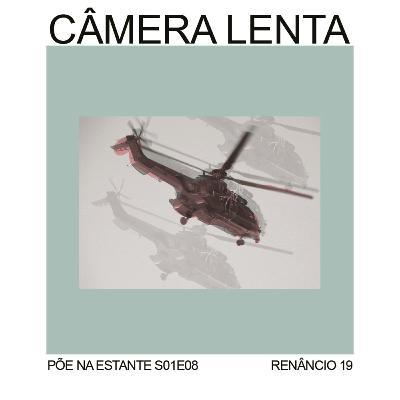 Câmera Lenta, Marília Garcia